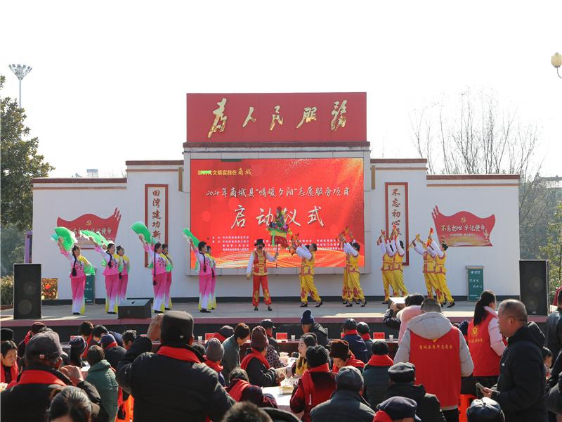 """河凤桥田湾村举行""""情暖夕阳""""志愿服务项目启动仪式.jpg"""